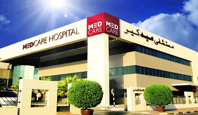 medcare hospital dubai