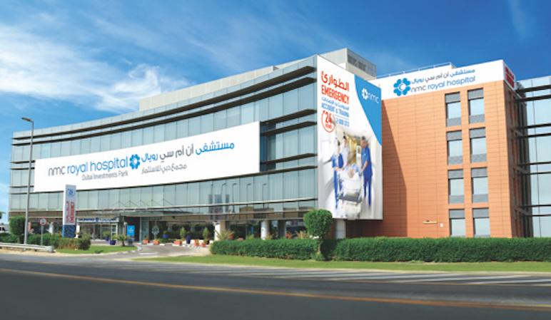 nmc royal hospital dubai